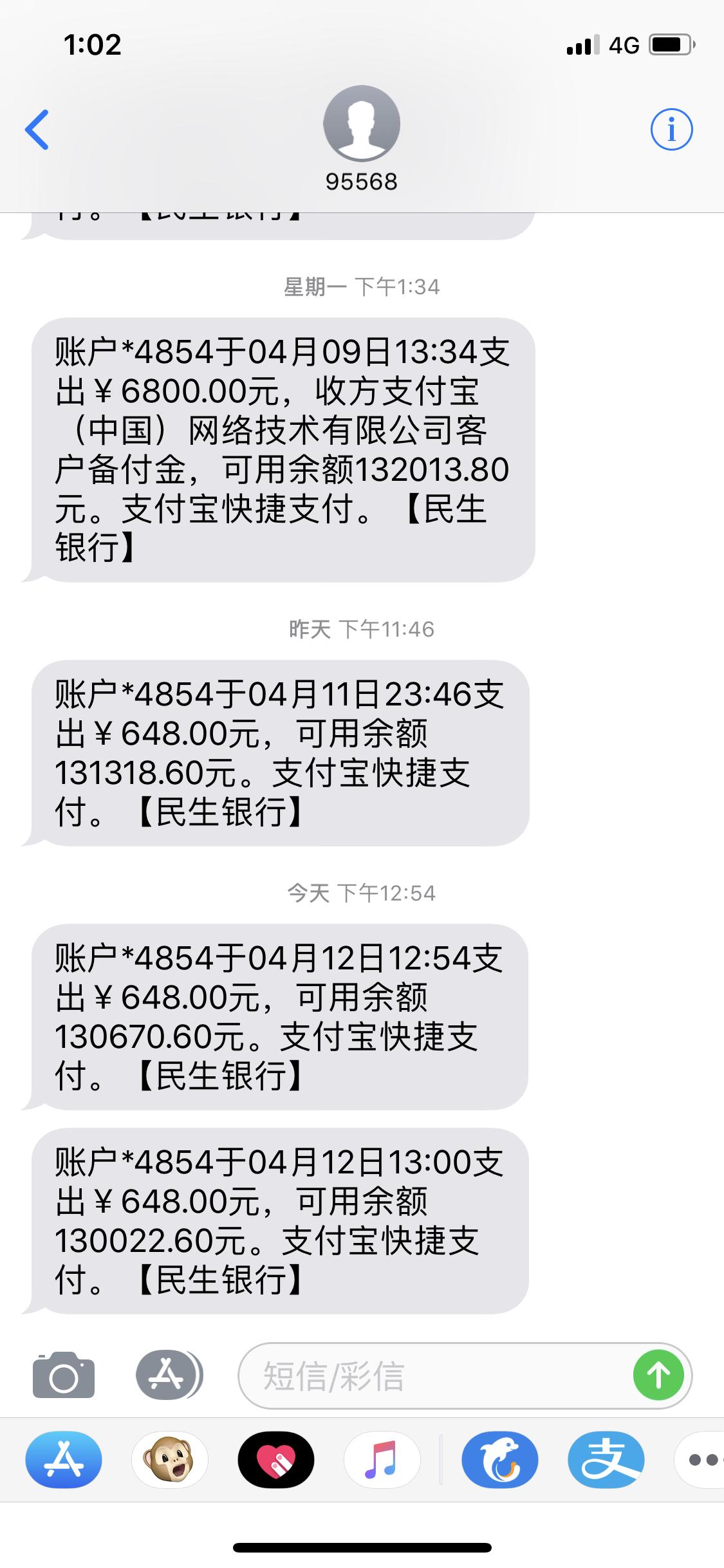 40E63A9A-4F92-4F61-A010-30D9E9D69AA8.png