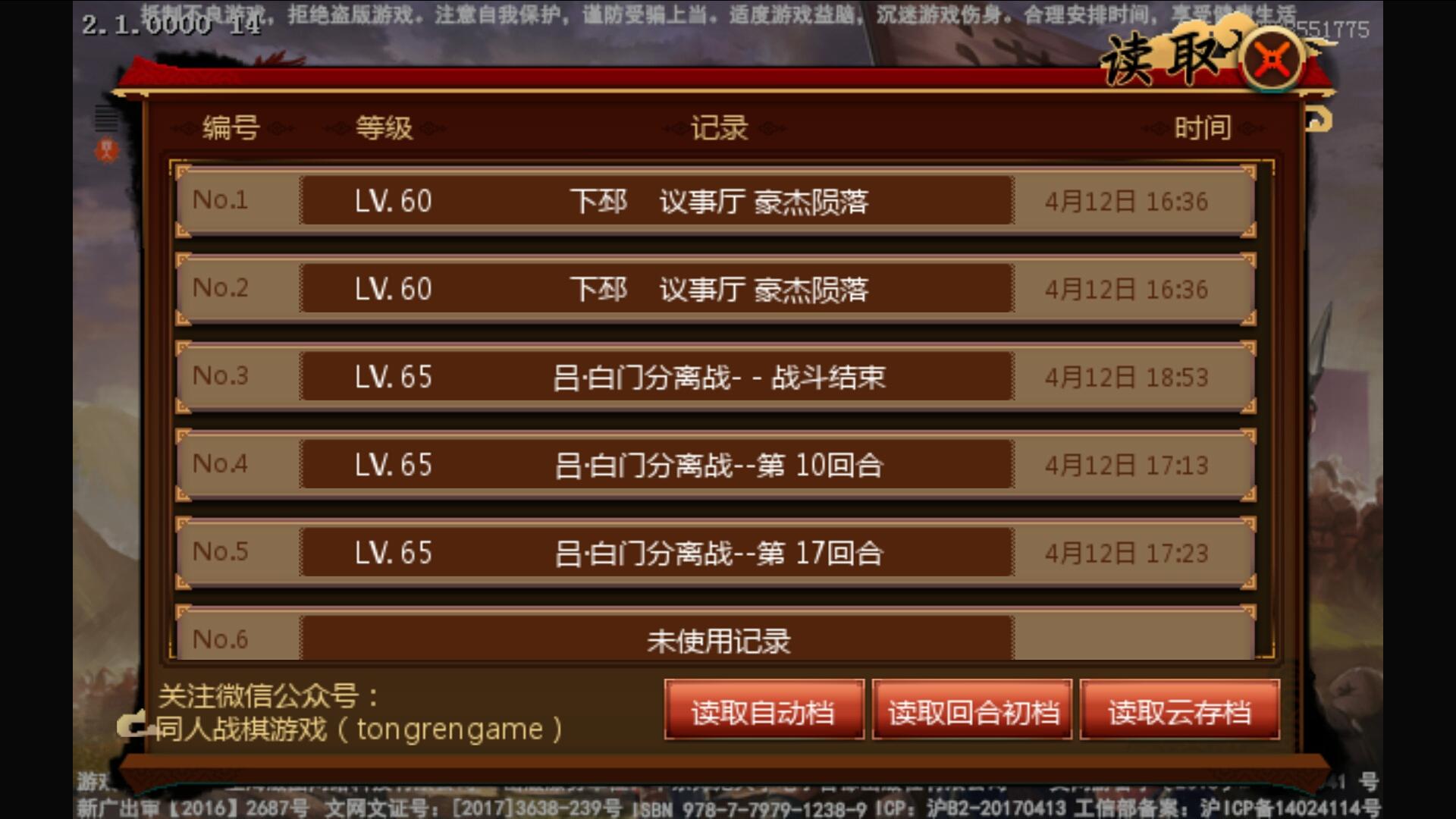 Screenshot_2018-04-12-19-14-48.jpg